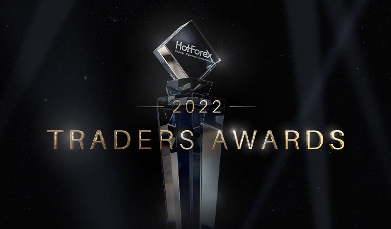 Traders Awards 2018