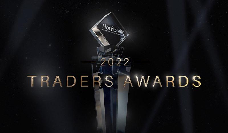 Penghargaan Pedagang 2018